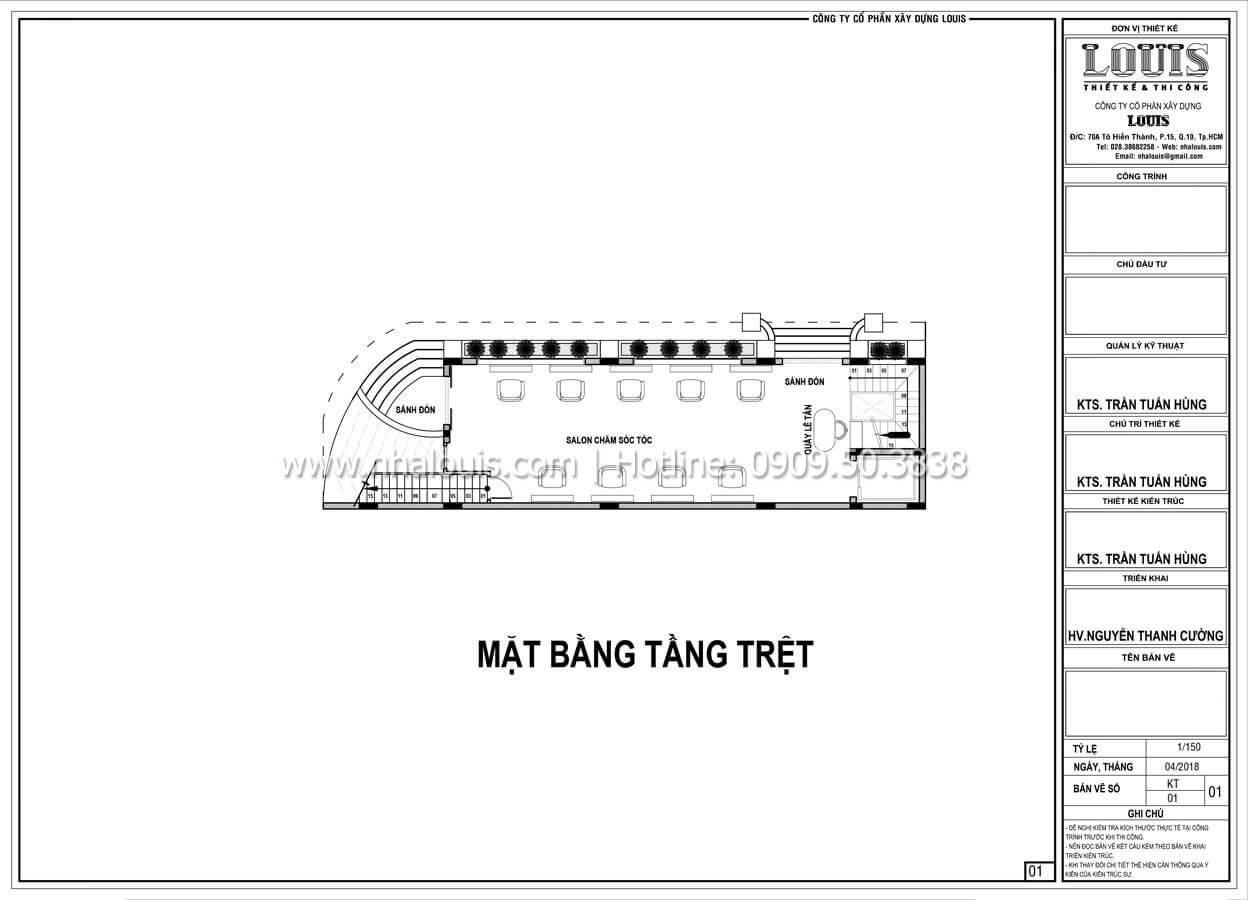 Mặt bằng tầng trệt Thiết kế văn phòng cho thuê đẹp lung linh tại Đà Nẵng - 04