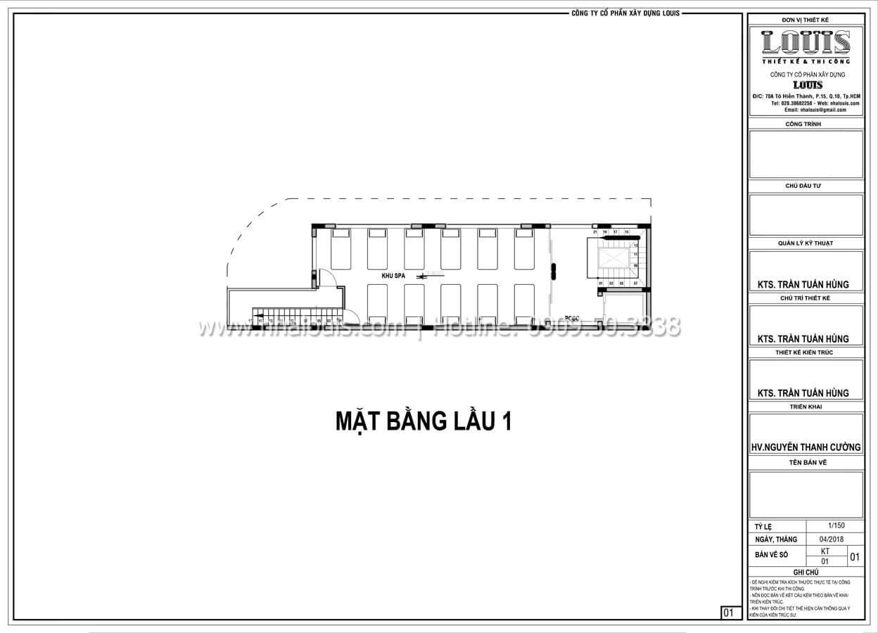 Mặt bằng tầng 1 Thiết kế văn phòng cho thuê đẹp lung linh tại Đà Nẵng - 05